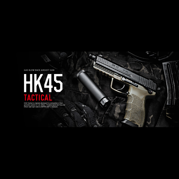 MARUI HK45 Tactical