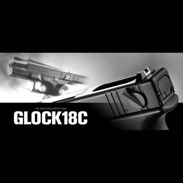 MARUI G18C Gas Blowback 핸드건