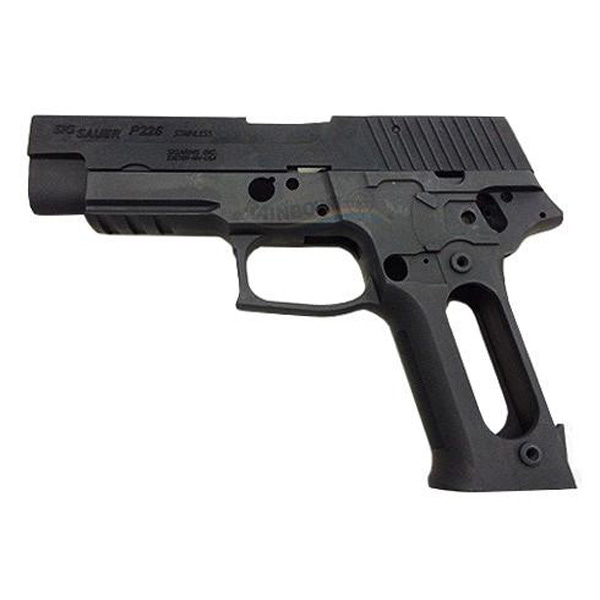 Guarder Aluminum Slide & Frame for Marui P226