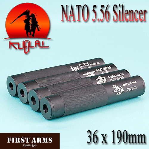 NATO 5.56 Silencer (Navy SEAL)