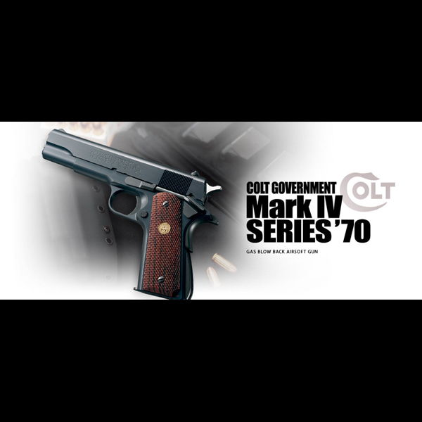 MARUI Colt Government MKIV series70 핸드건