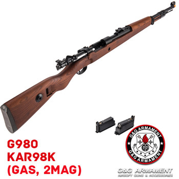 G&G G980GAS (kar98k) rifle