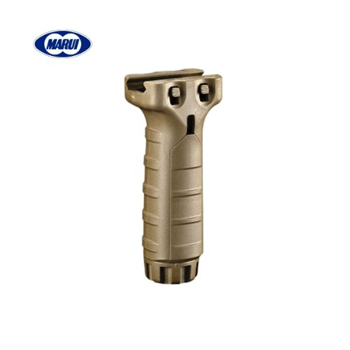 MARUI Battle Fore Grip Flat (Coyote Brown)