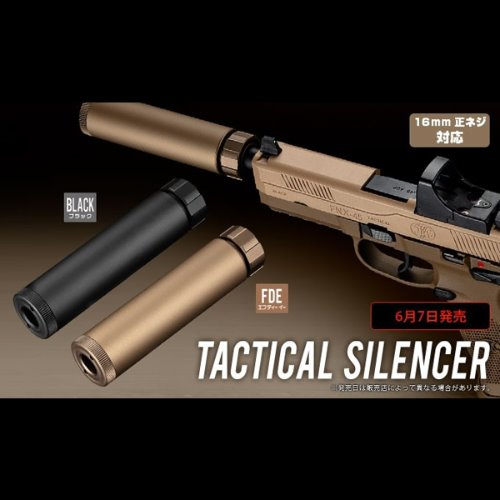 Marui TM45/FNX-45 Tactical Silencer Flat Dark Earth