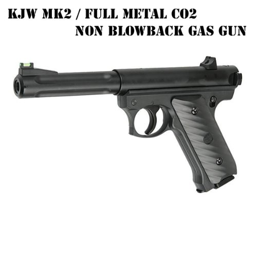 KJW MK2 / Full Metal Co2