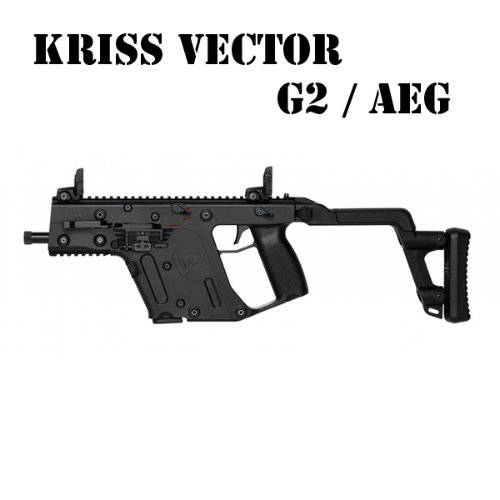KRISS Vector G2 / AEG (Black)