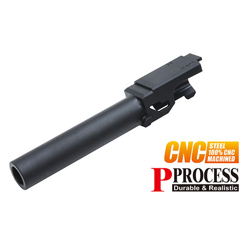 가더 CNC Steel Outer Barrel for MARUI Glock19