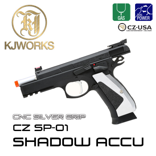 KJW CZ SP-01 Shadow ACCU