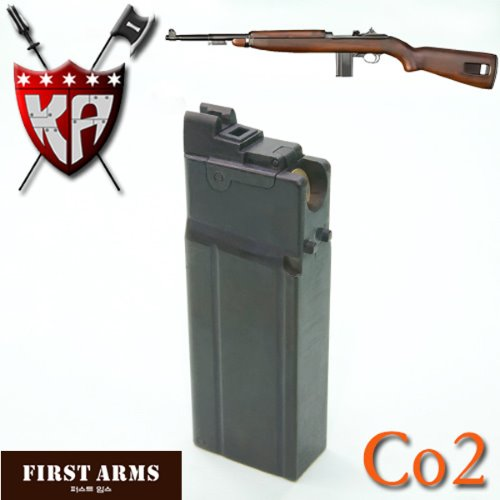 U.S.M1 Carbine Magazine / Co2