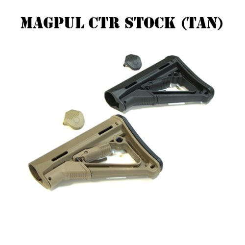 Magpul CTR Stock (Tan) 레플레카
