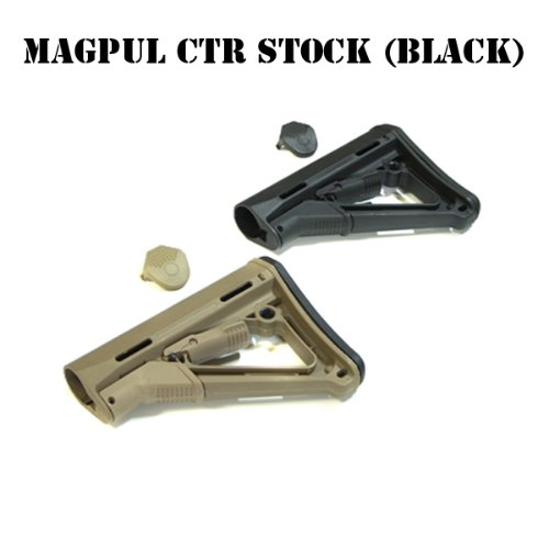 Magpul CTR Stock (Black) 레플레카