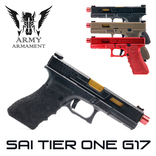 SAI Tier One G17 (색상 블랙)