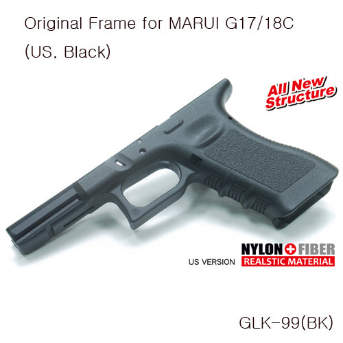 가더 Original Frame for MARUI G-17/18C (US. Black) New Ver.
