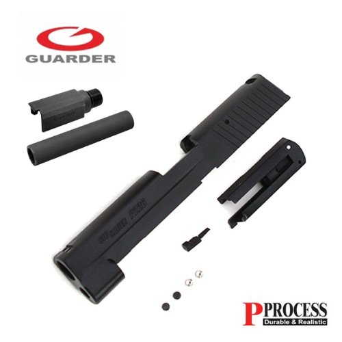 Guarder Steel CNC Slide Set for MARUI P226/E2 + Steel Outer Barrel