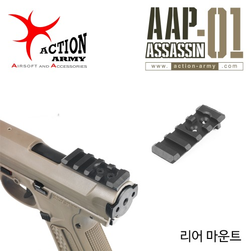 AAP-01 Assassin Rear Mount
